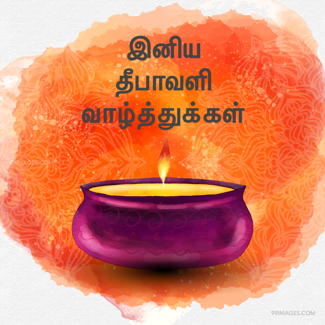 [27th October 2019] Happy ?Deepavali (Diwali)? Wishes in Tamil, Messages, Whatsapp Tamil DP & Status, Wallpapers (HD) (1080p) (47121) - Diwali (Deepavali)