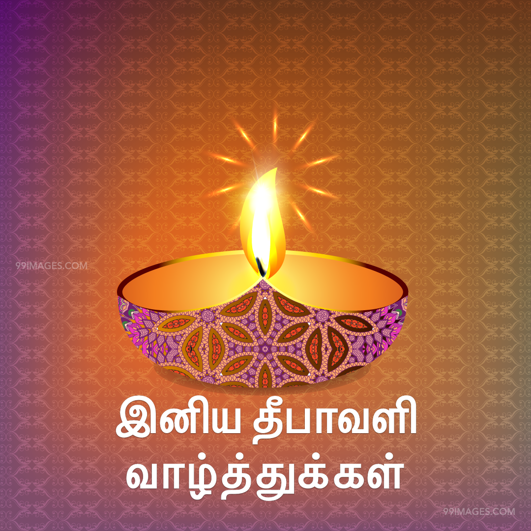 [27th October 2019] Happy ?Deepavali (Diwali)? Wishes in Tamil, Messages, Whatsapp Tamil DP & Status, Wallpapers (HD) (1080p) (46766) - Diwali (Deepavali)