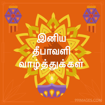 [27th October 2019] Happy 💥Deepavali (Diwali)💥 Wishes in Tamil, Messages, Whatsapp Tamil DP & Status, Wallpapers (HD) (1080p) (diwali, deepavali, tamil wishes, deepavali tamil, diwali wishes)