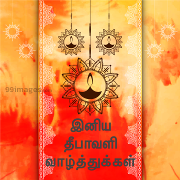 [27th October 2019] Happy 💥Deepavali (Diwali)💥 Wishes in Tamil, Messages, Whatsapp Tamil DP & Status, Wallpapers (HD) (1080p)