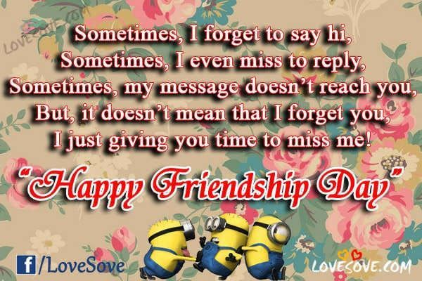 Best Happy Friendship Day 2018 5th August Hd Images Quotes