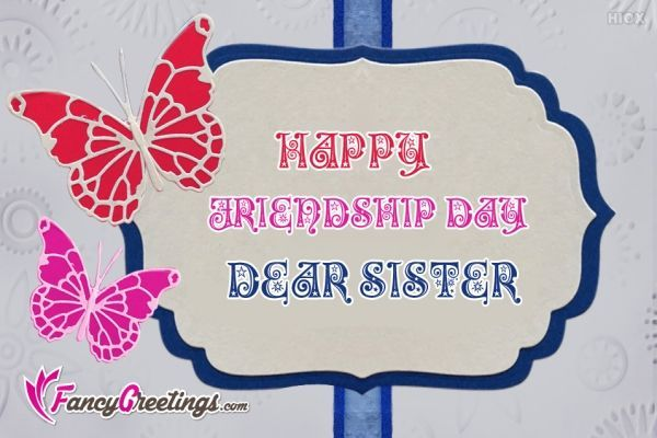 Best Happy Friendship Day 2018 5th August