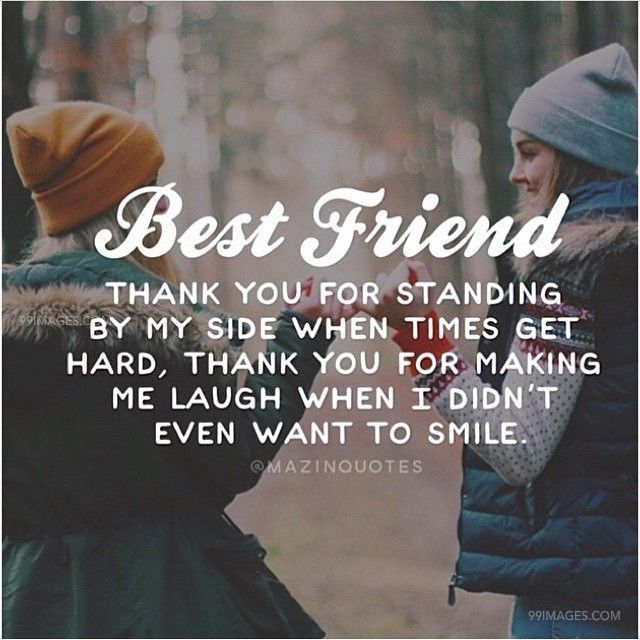 Happy Friendship Day 2018 Whatsapp Dp Quotes Messages