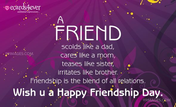 Happy Friendship Day [4th August 2019] - WhatsApp DP, Quotes, Messages (4061) - Friendship Day