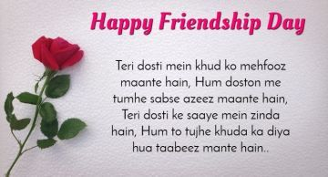 Happy Friendship Day - Roses, Hindi, Quote, Message, Whatsapp Status