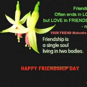 *Best* Friendship Day [August 4, 2019] Wishes HD Images & Wallpapers for WhatsApp DP - #5769