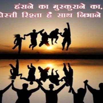 *Best* Happy Friendship Day 2019 [August 4, 2019] - HD Images, Quotes, Wallpapers - #32306