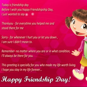 *Best* Happy Friendship Day [4 August 2019] HD Images, Quotes & Wallpapers (1080p) - #1545