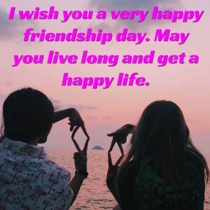 *Top* Friendship Day[August 5, 2018] HD Quotes & wishes for WhatsApp DP, Facebook - #6089