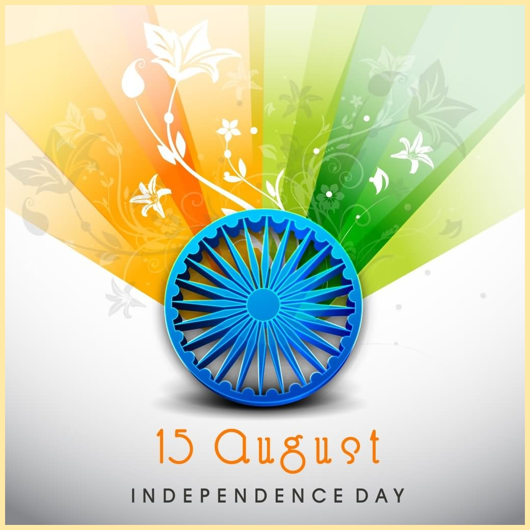 🌟 *best* happy independence day [15 august 2018] - hd images