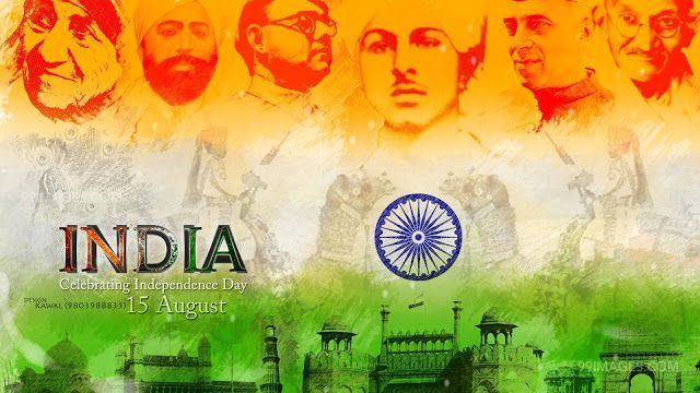 *Latest* 15th August 2019 HD Images / Wallpapers (73rd Indian Independence Day) (9149) - Independence Day