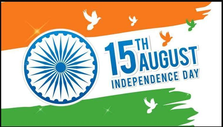 Latest 15th August 2018 Hd Images Wallpapers 72nd Indian