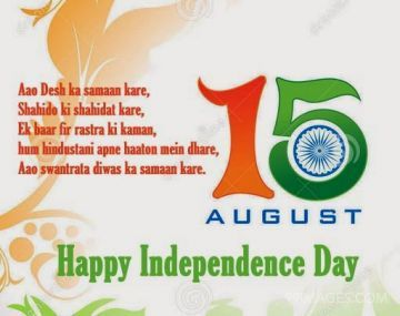 *Latest* 15th August 2019 HD Images / Wallpapers (73rd Indian Independence Day)