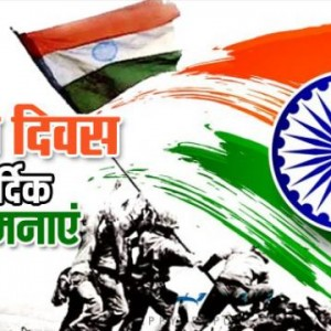 Happy Independence Day in Hindi, Soldiers, Indian Flag