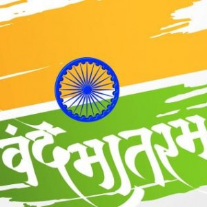 Happy Independence Day in Hindi - #9215