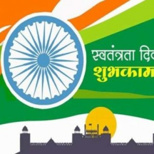 Independence Day wishes in hindi - #9237