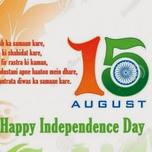 *Best* Happy Independence Day [15 August 2019]  - HD Images, Wallpapers, WhatsApp DP etc. - #9075