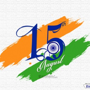 *Best* Happy Independence Day [15 August 2019]  - HD Images, Wallpapers, WhatsApp DP etc. - #9034