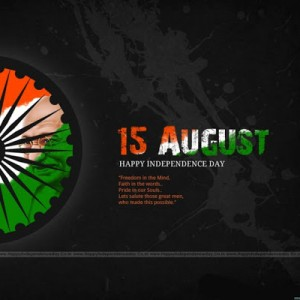 *Latest* 15th August 2019 HD Images / Wallpapers (73rd Indian Independence Day) - #9164