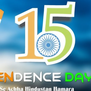 *Latest* 15th August 2019 HD Images / Wallpapers (73rd Indian Independence Day) - #9134