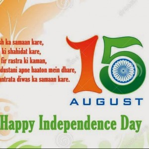 *Latest* 15th August 2019 HD Images / Wallpapers (73rd Indian Independence Day) - #9182
