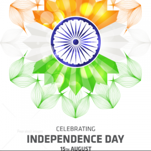 *Top* Happy Independence Day [15 August 2018]  - HD Images, WhatsApp DP, Facebook Photo etc.