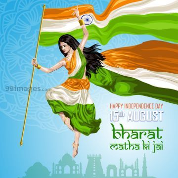 *Top* Happy Independence Day [15 August 2019]  - HD Images, WhatsApp DP, Facebook Photo etc. (india, independence day, happy independence day, independence day 2019)