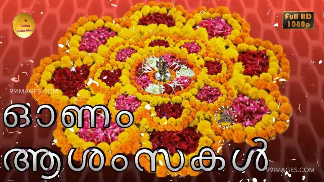 best happy onam wishes august 25 2018 hd images for best happy onam wishes august 25 2018 hd images for whatsapp status dp m4hsunfo