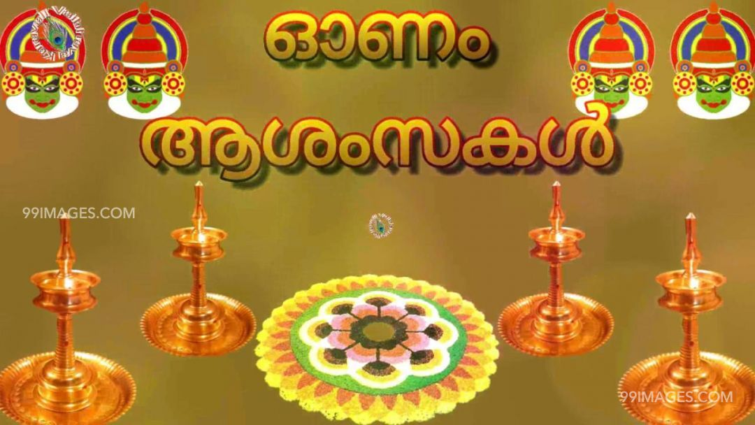 🌼Best🌼 Happy Onam Wishes [September 11, 2019] - HD Images for WhatsApp Status & DP (13264) - Onam