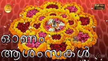 Happy Onam written in malayalam