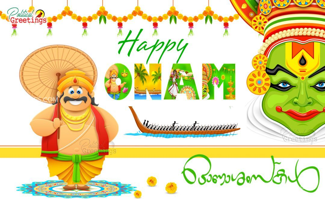 2018 Happy Onam Wishes Hd Images 1080p