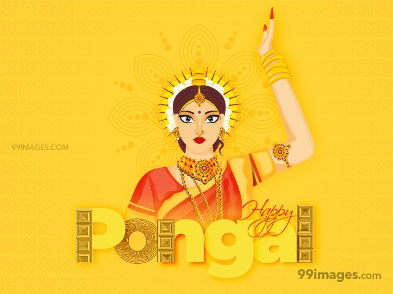 [15th January 2020] Happy Pongal (Pongal Vazhthukkal) WhatsApp DP Images, Wishes, Quotes, Messages HD (283470) - Pongal