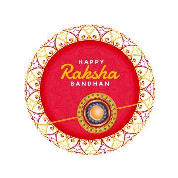 🌺 Best Happy Raksha Bandhan [August 15, 2019] - HD Wishes Images for Sisters/Brothers - #37138