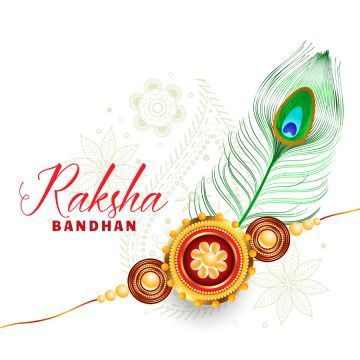 🌺 Best Happy Raksha Bandhan [August 15, 2019] - HD Wishes Images for Sisters/Brothers - #37144