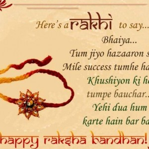 🌺 *Best* Happy Raksha Bandhan Quotes in Hindi [August 15, 2019] - HD Images for WhatsApp Status DP - #13285