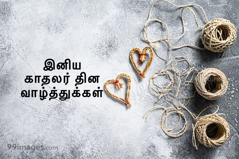 [14 February 2020] Happy Valentines Day in Tamil (kadhalar dhinam vazhthukkal) Romantic Heart Images, Wishes, Love Quotes, Messages (302587) - Valentine's Day