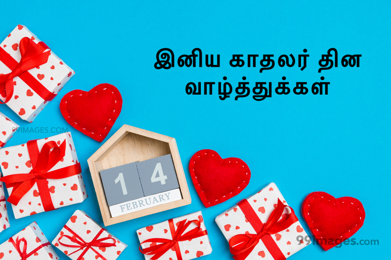 [14 February 2020] Happy Valentines Day in Tamil (kadhalar dhinam vazhthukkal) Romantic Heart Images, Wishes, Love Quotes, Messages (302615) - Valentine's Day