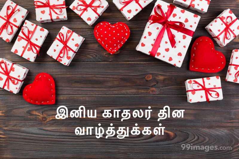 [14 February 2020] Happy Valentines Day in Tamil (kadhalar dhinam vazhthukkal) Romantic Heart Images, Wishes, Love Quotes, Messages (302551) - Valentine's Day