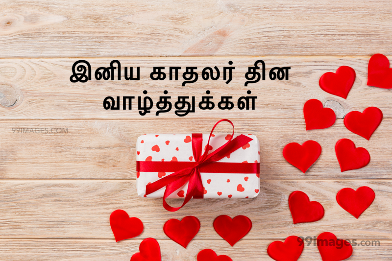 [14 February 2021] Happy Valentines Day in Tamil (kadhalar dhinam vazhthukkal) Romantic Heart Images, Wishes, Love Quotes, Messages (302607) - Valentine's Day