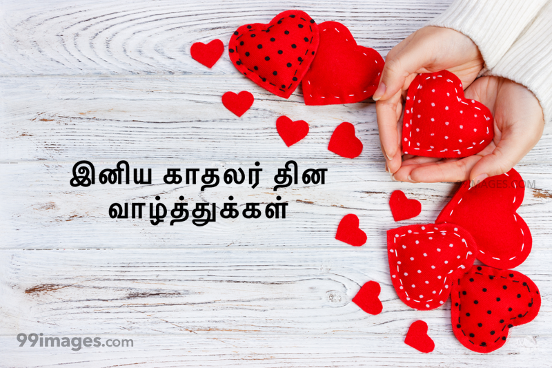 [14 February 2020] Happy Valentines Day in Tamil (kadhalar dhinam vazhthukkal) Romantic Heart Images, Wishes, Love Quotes, Messages (302599) - Valentine's Day