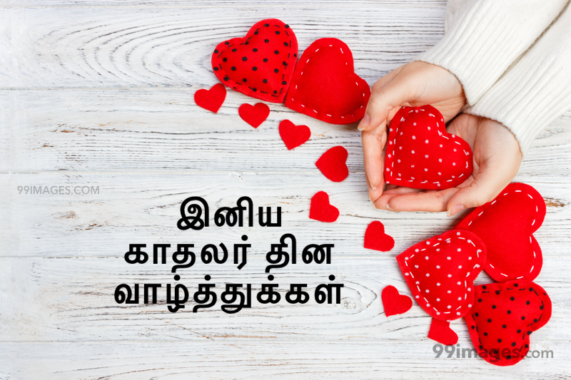 [14 February 2020] Happy Valentines Day in Tamil (kadhalar dhinam vazhthukkal) Romantic Heart Images, Wishes, Love Quotes, Messages (302611) - Valentine's Day