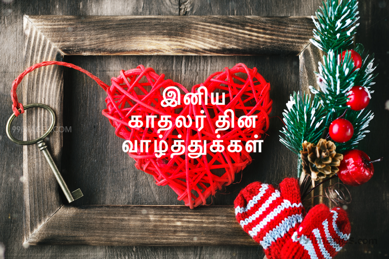 [14 February 2020] Happy Valentines Day in Tamil (kadhalar dhinam vazhthukkal) Romantic Heart Images, Wishes, Love Quotes, Messages (302579) - Valentine's Day