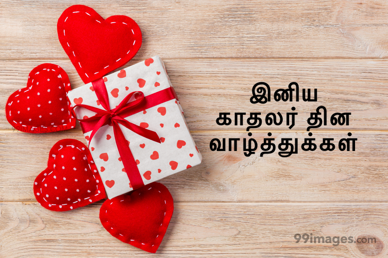 [14 February 2021] Happy Valentines Day in Tamil (kadhalar dhinam vazhthukkal) Romantic Heart Images, Wishes, Love Quotes, Messages (302629) - Valentine's Day