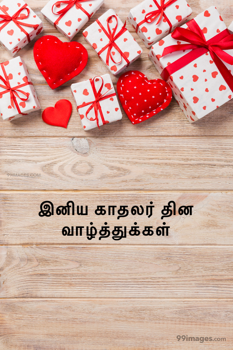 [14 February 2020] Happy Valentines Day in Tamil (kadhalar dhinam vazhthukkal) Romantic Heart Images, Wishes, Love Quotes, Messages (302548) - Valentine's Day