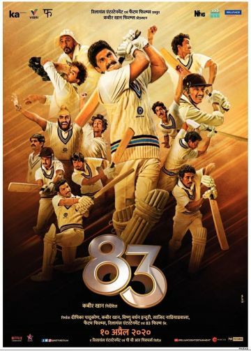 83 Movie Latest HD Photos, Posters & Wallpapers Download (1080p, 4K)
