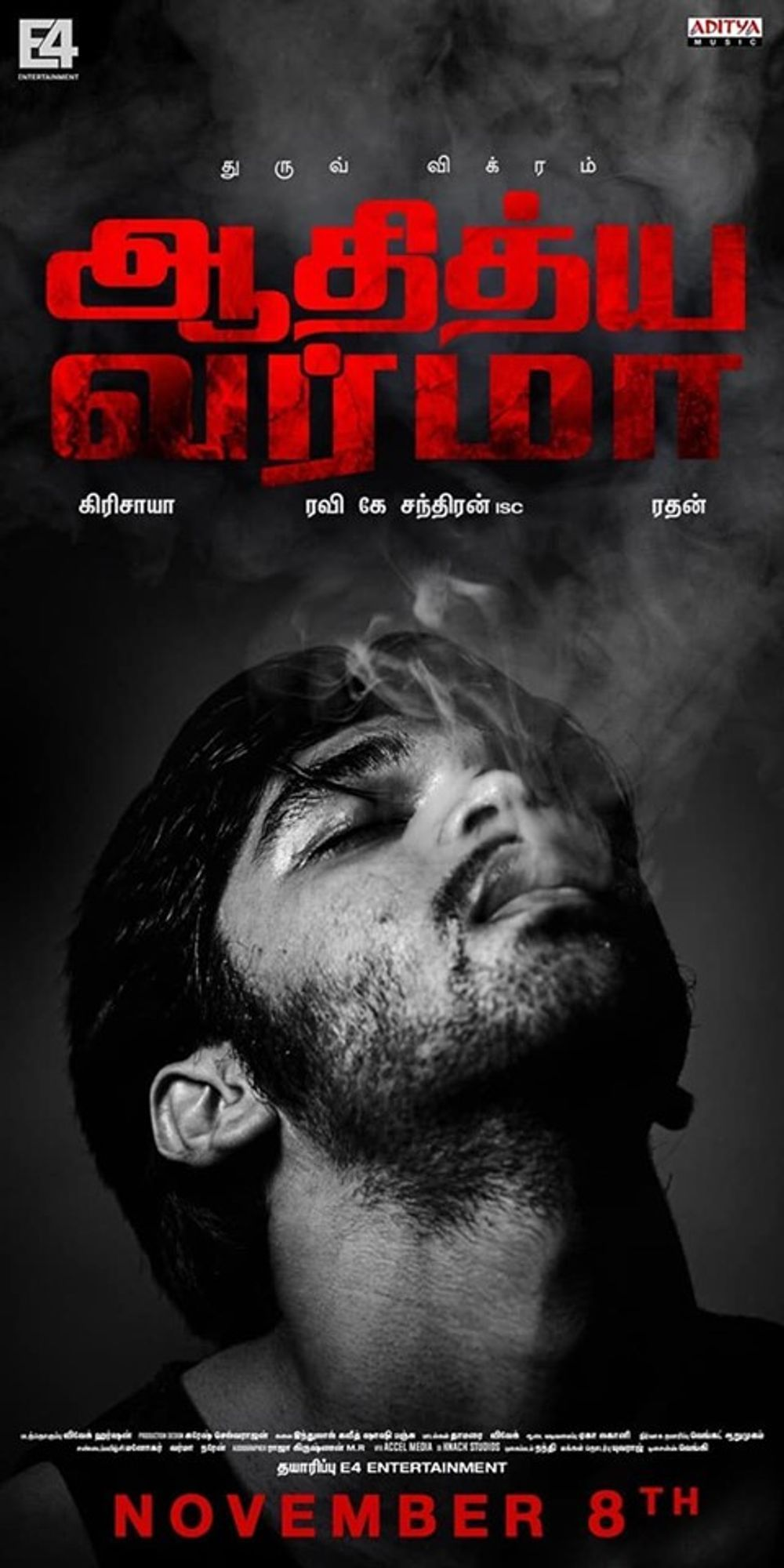 Adithya Varma Movie Latest HD Photos, Posters & Wallpapers Download (1080p, 4K) (74061) - Adithya Varma, Dhruv Vikram