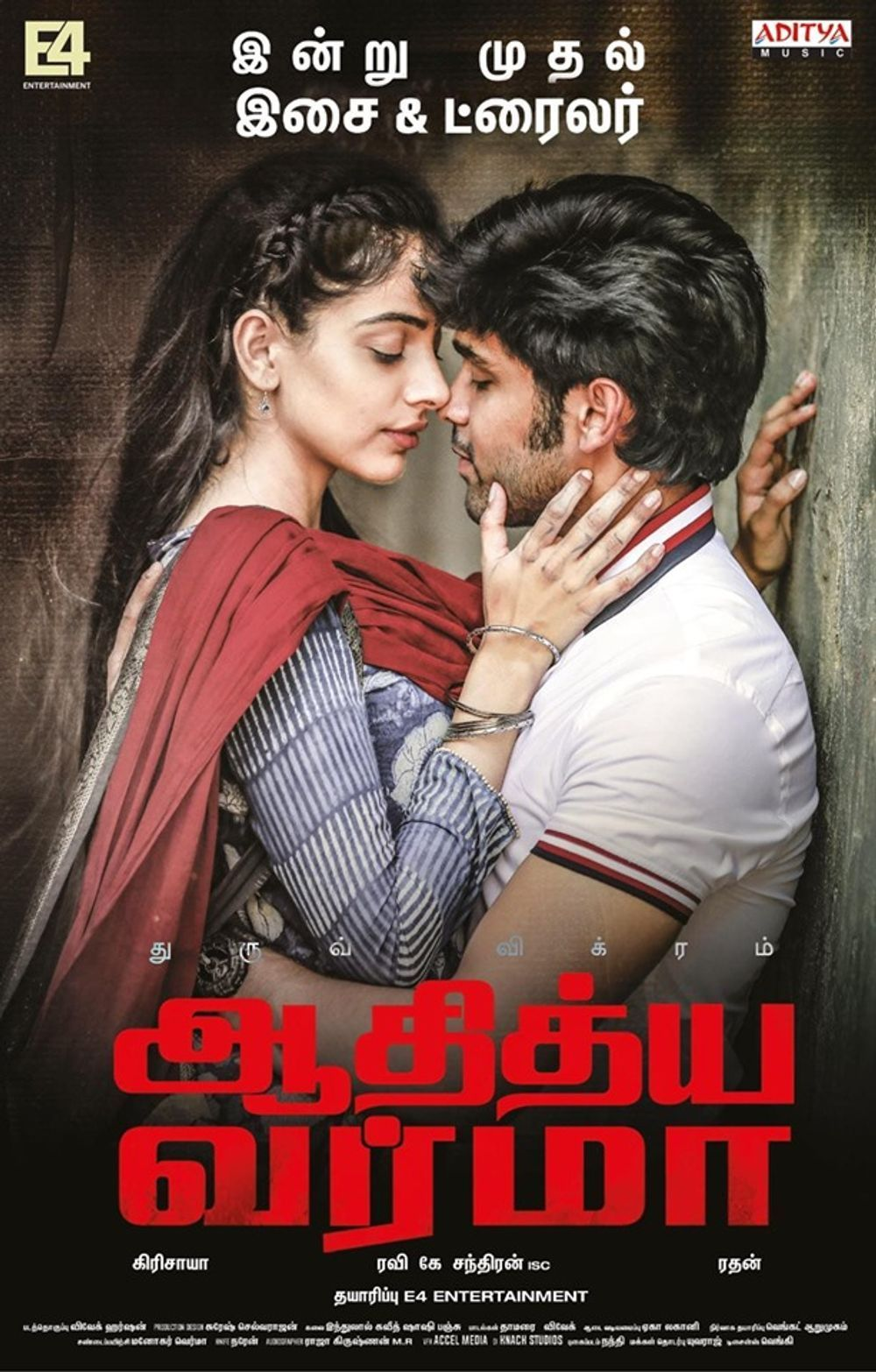 Adithya Varma Movie Latest HD Photos, Posters & Wallpapers Download (1080p, 4K) (74063) - Adithya Varma, Dhruv Vikram