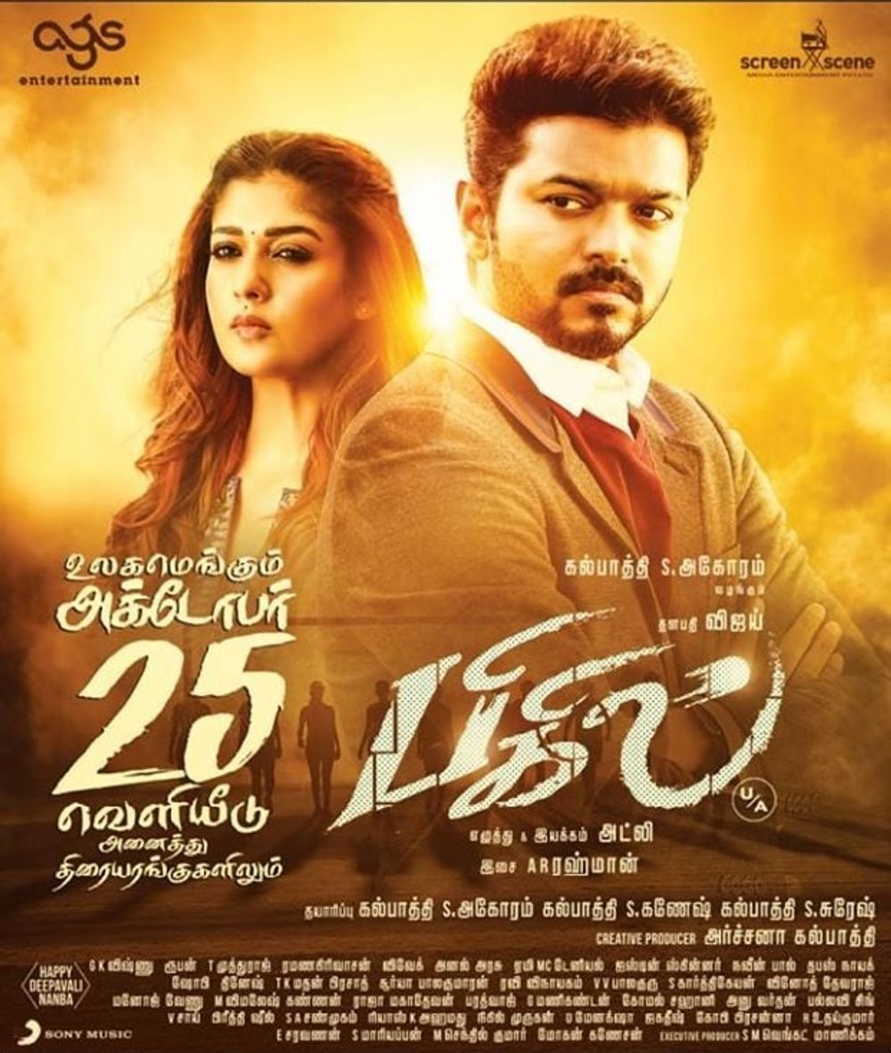 Bigil Movie Latest HD Photos & Posters, Wallpapers Download (1080p) (47104) - Bigil, Vijay, Nayanthara