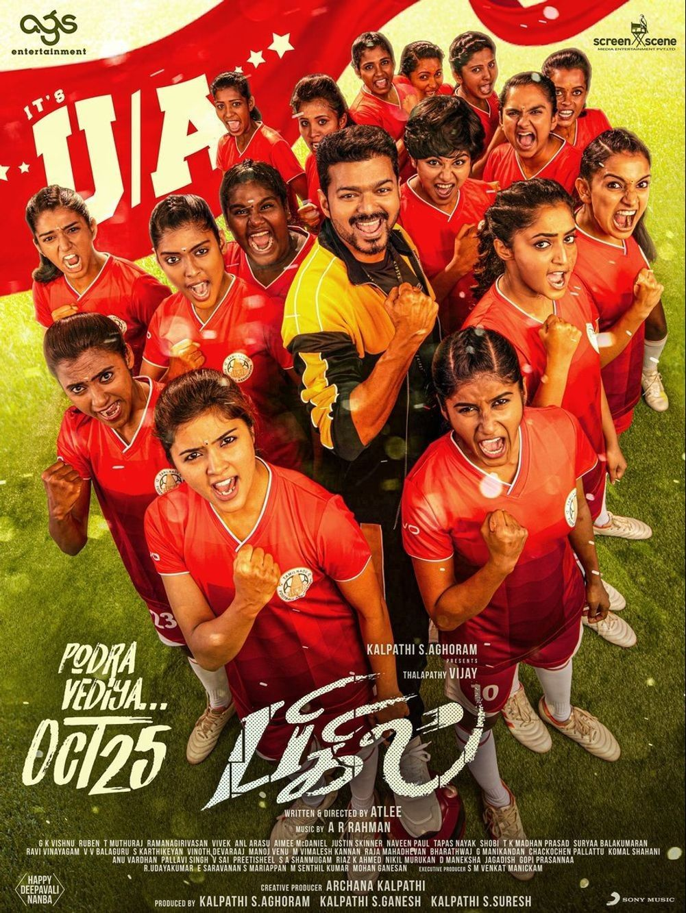 Bigil Movie Latest HD Photos & Posters, Wallpapers Download (1080p) (47107) - Bigil, Vijay, Indhuja Ravichandran