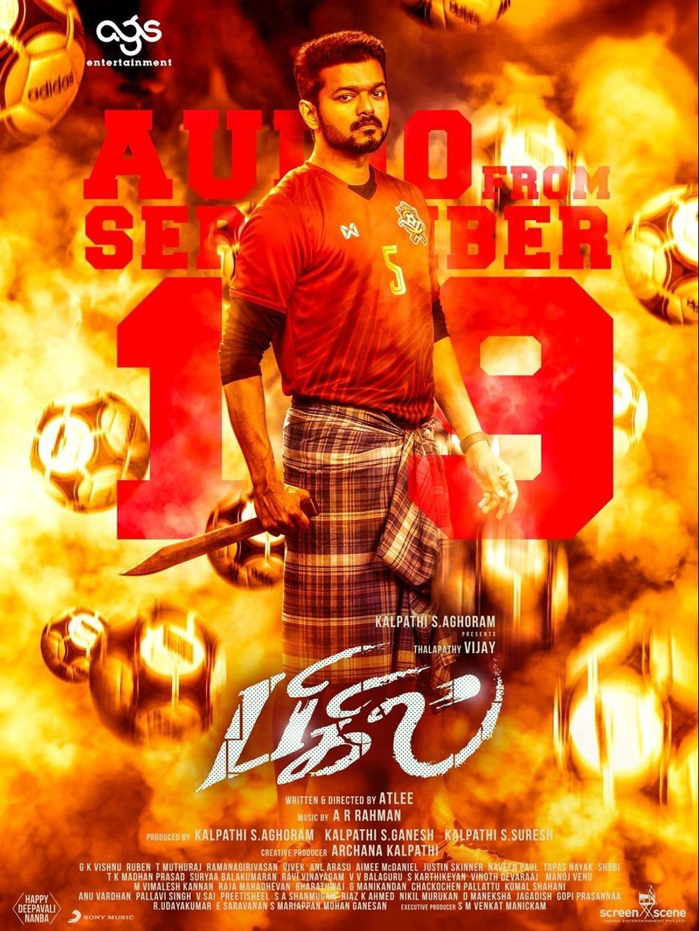 Bigil Movie Latest HD Photos & Posters, Wallpapers Download (1080p) (47115) - Bigil, Vijay